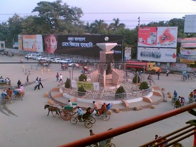 Bogra City